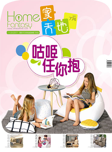 Sing Tao Daily | Home Fantasy