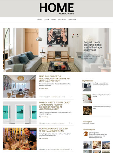 Home Journal | http://www.homejournal.hk