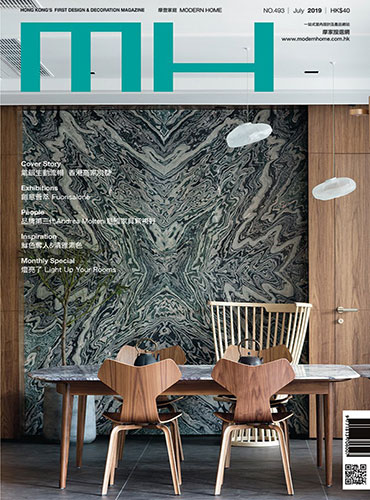 Modern Home July Issue 493