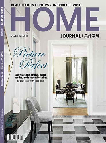 Home Journal Dec
